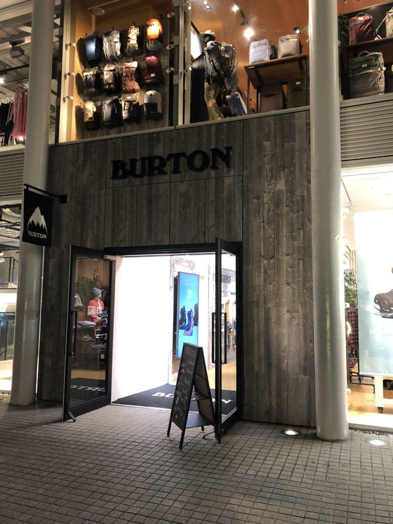 ※今月リニューアルした直営店 Burton Flagship Store Tokyo 東京都渋谷区神宮前5-17-4