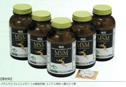 当院指定のサプリメント構医MSMを摂取