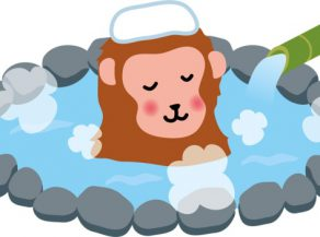 要注意!風呂での急死年間約5千人 2017年02月02日