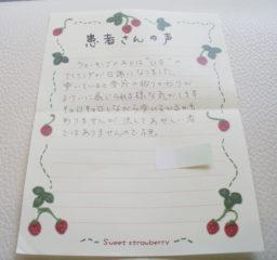 """50代女性・Oさん 「""""ひざ""""のアイシングが日課になりました」"""