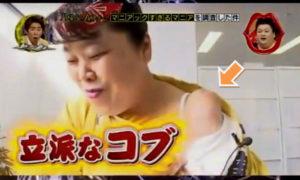 祝・日本テレビ番組月曜から夜ふかしカトセイ出演♪