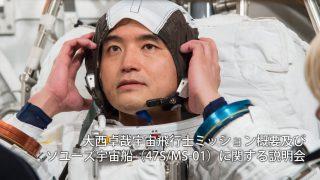 JAXA|宇宙航空研究開発機構
