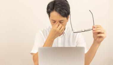 パソコンによる目の疲れにはアイシングが効果的です
